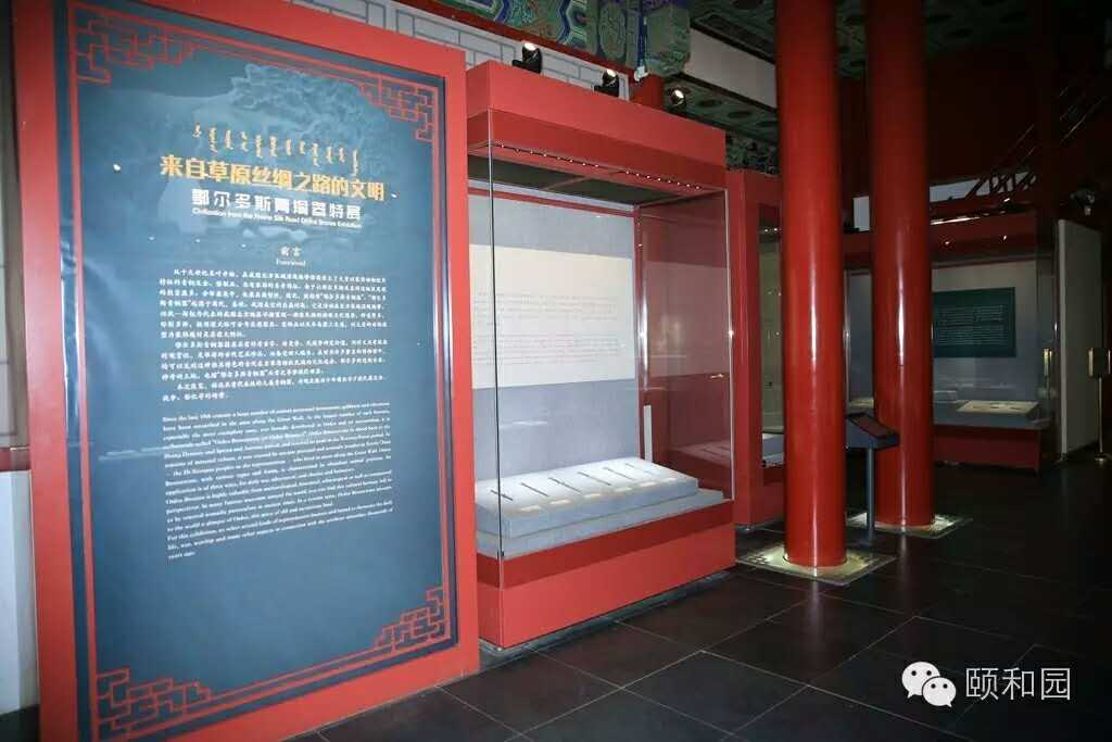 展览信息1.jpg